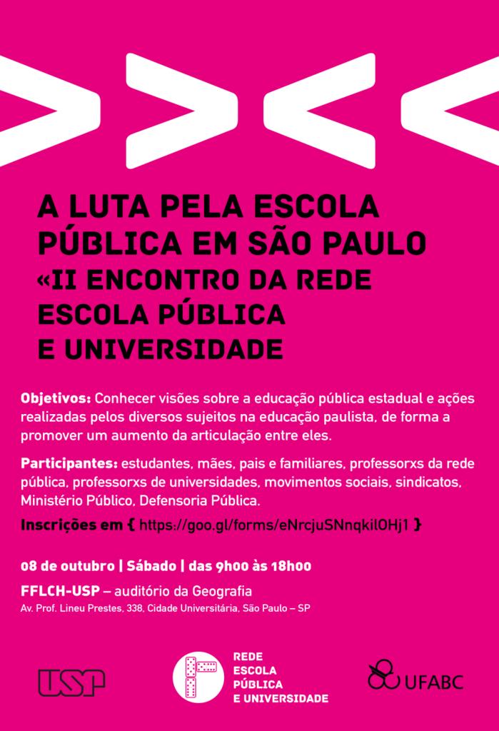 cartaz_evento-repu_usp_formato-web
